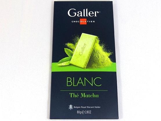 galler chocolatier ガレー タブレット ブラン 抹茶 ホワイト